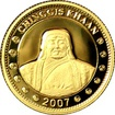 Zlatá mince Čingischán Miniatura 2007 Proof