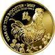 Zlatá investiční mince Rok Kohouta Lunární The Royal Mint 1 Oz 2017