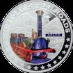 Stříbrná mince kolorovaný Adler History of Railroads 2011 Proof