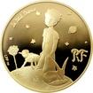 Zlatá mince Malý princ: Nakresli mi beránka 1/4 Oz 2015 Proof