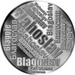 Česká jména - Blahoslav - velká stříbrná medaile 1 Oz