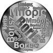 Česká jména - Boris - velká stříbrná medaile 1 Oz