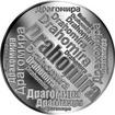 Česká jména - Drahomíra - velká stříbrná medaile 1 Oz