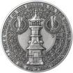 Dušan Samuel Jurkovič ( 60. let od jeho úmrtí ) - stříbro patina