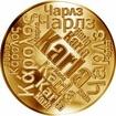 Česká jména - Karla - velká zlatá medaile 1 Oz