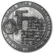 810 let od korunovace Přemysla Otakara I. českým králem - stříbro pati