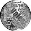 Slovenská jména - Valér - velká stříbrná medaile 1 Oz