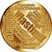 Česká jména - Vlastimil - velká zlatá medaile 1 Oz