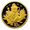 Zlatá mince 10 Yuan Auspicious Happiness 1/10 Oz 1997 (mince štěstí)