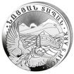 Stříbrná mince 500 Dram Noah´s Ark (Noemova archa) 1 Oz