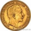 Zlatá mince pruská Dvacetimarka-Wilhelm II. 20 marka
