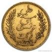 Zlatá mince tuniský Dvacetifrank 20 frank