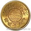 Zlatá arabská libra-Guinea