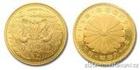 Zlatá mince Hirohito-1986