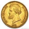 Zlatá mince král Pedro II. -20 000 reálů Brazílie 20 000 reál