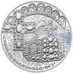 Karel IV. římský císař - 1 kg Ag b.k.
