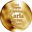 Česká jména - Karla - zlatá medaile