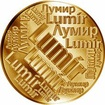 Česká jména - Lumír - velká zlatá medaile 1 Oz