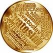 Česká jména - Svatoslav - velká zlatá medaile 1 Oz