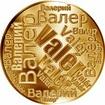 Slovenská jména - Valér - velká zlatá medaile 1 Oz