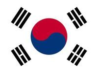 Jižní Korea zvažuje uzavření všech kryptoměnových burz. Rozhodnutí o regulaci padnou možná už dnes